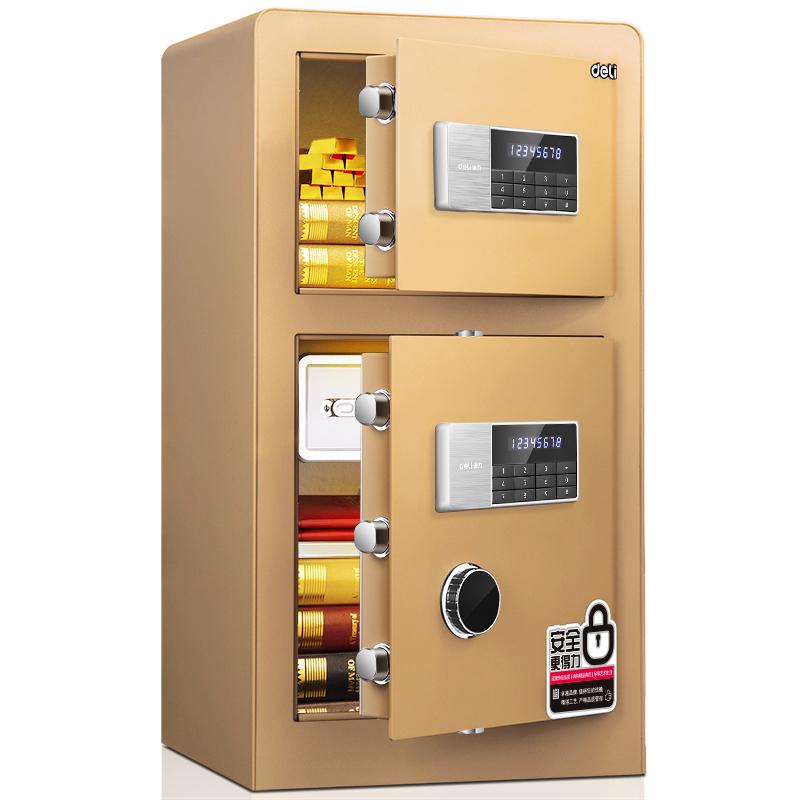 得力保险箱-保管箱系列4081双门双层电子密码办公家用防盗保管箱