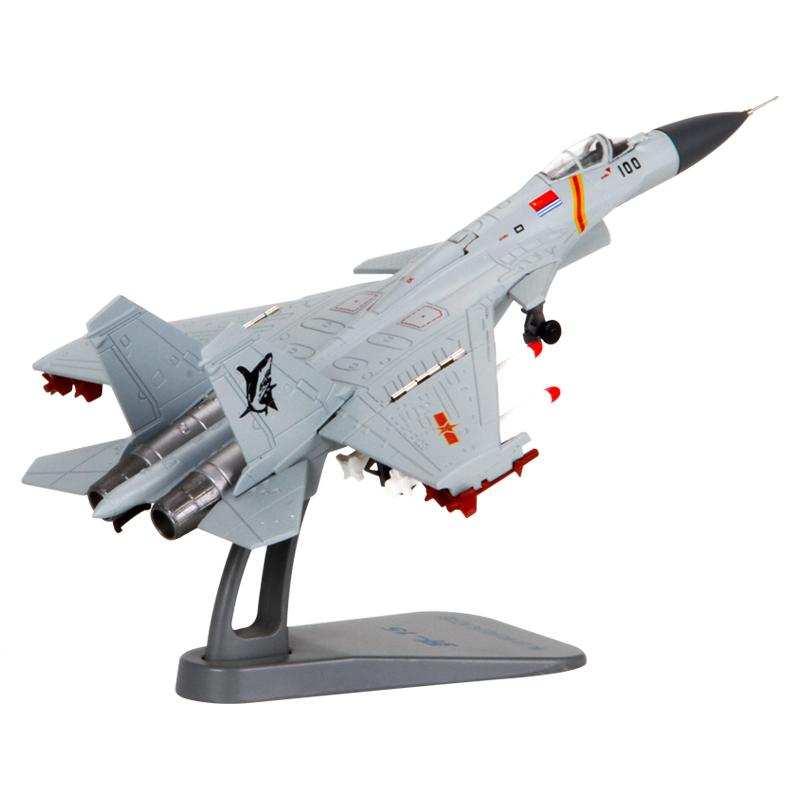 1:100歼15飞机模型J15战斗机航母舰载机仿真合金模型航模军事模型