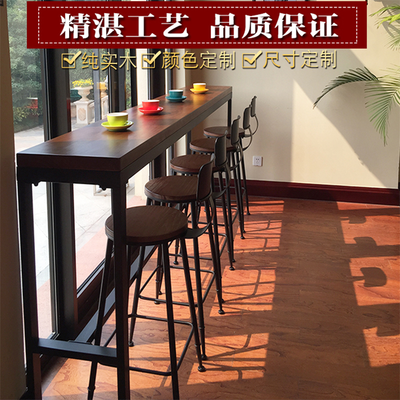 Home Bar Tables Against The Wall American High Table Solid Wood Bar Starbucks Cafes Long Tables