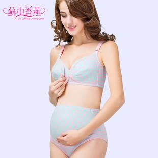 孕妇内衣内裤套装 孕妇内衣裤 哺乳文胸 孕妇文胸 喂奶内衣