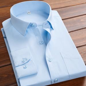易文秋季白衬衫男士长袖韩版修身正装纯色休闲衬衣商务职业工装寸