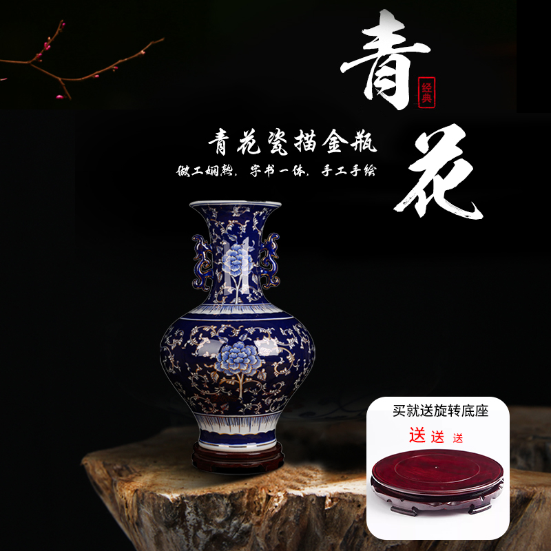Blue and white porcelain of jingdezhen ceramics up with retro floor decoration vase sitting room furnishing articles of Chinese style household act the role ofing is tasted