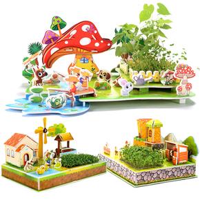 3d立体拼图儿童宝宝拼装模型益智力玩具男孩子女孩2-3-6周岁4-7岁