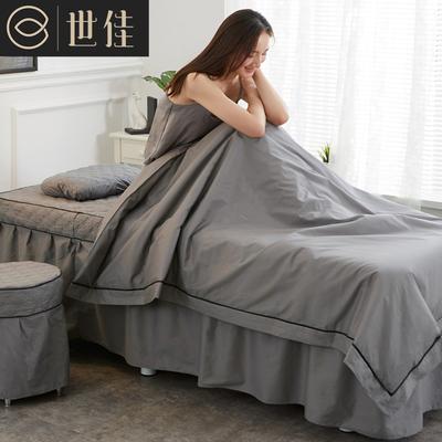 世佳美容院按摩床罩批发价包邮推拿理疗四件套欧式简约纯全棉