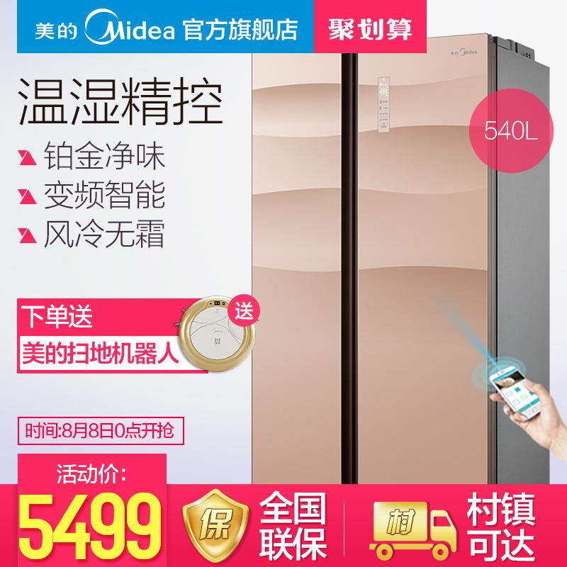 midea/美的变频双门对开门冰箱bcd540wkgpzm