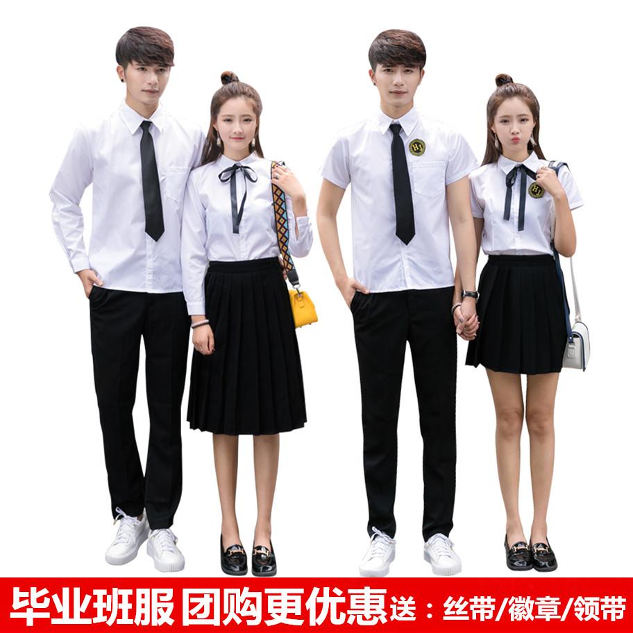 Japanese And Korean School Uniforms Class Sailor Suit College Wind