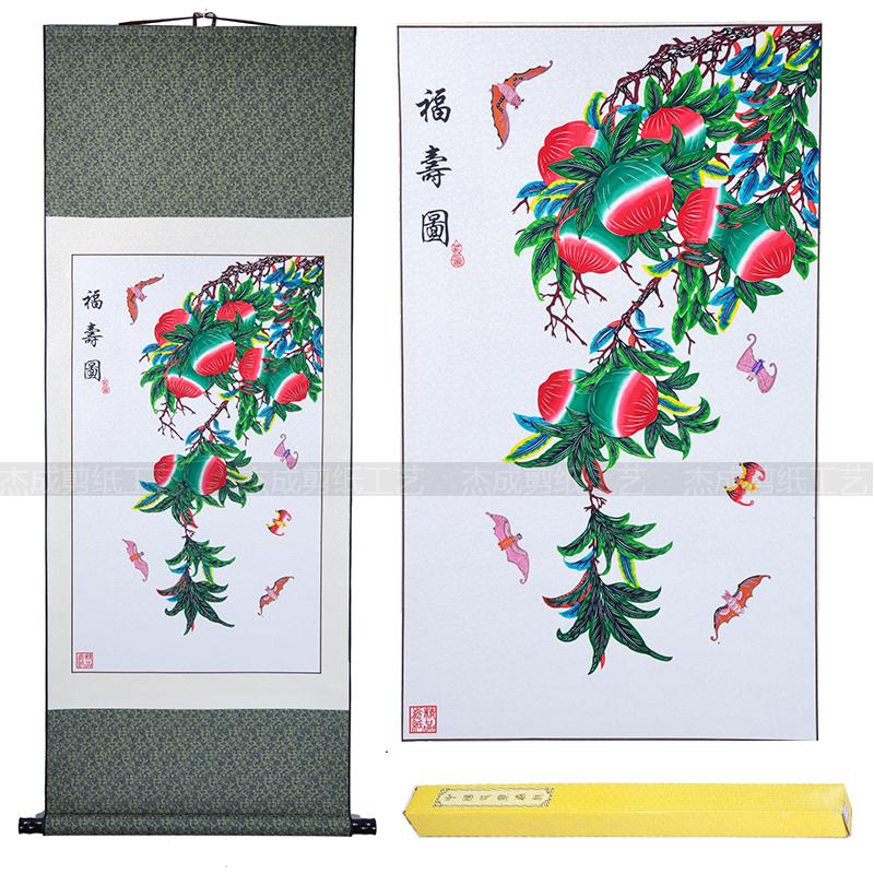 Цвет: Рисунок Fushou 1. 45м