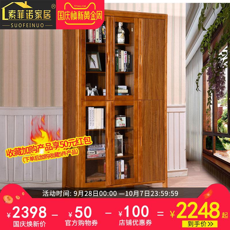 中式实木书柜 乌金木色现代中式三门书桌组合书柜 成套书房家具