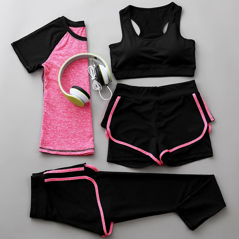 裂尚2018春夏新款瑜伽服运动套装女 显瘦健身房运动跑步服速干衣