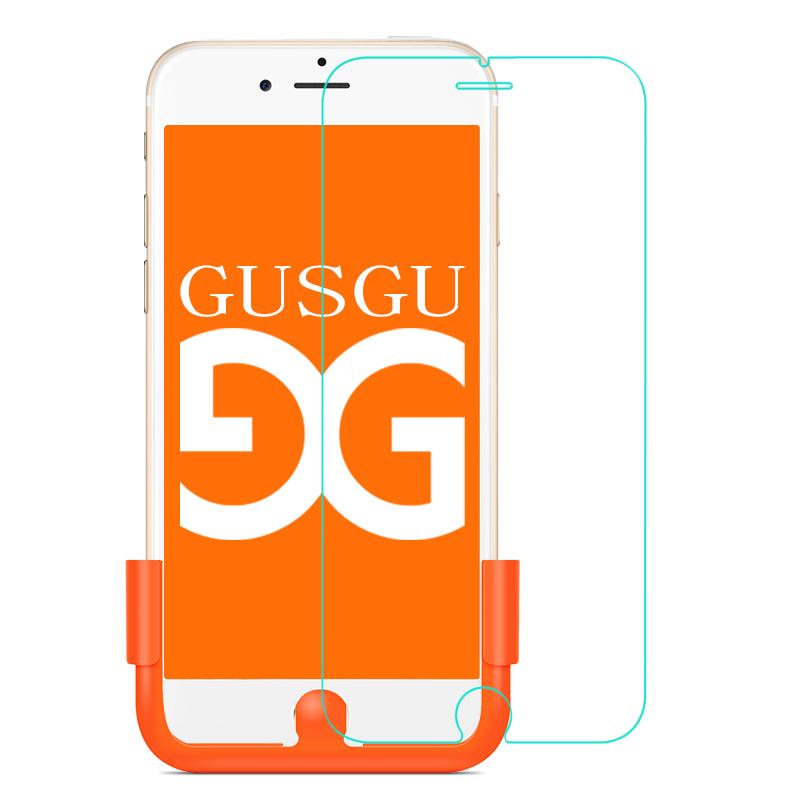 苹果7钢化膜iphone8plus手机7plus全屏全覆盖8贴膜水凝7p抗蓝光3D