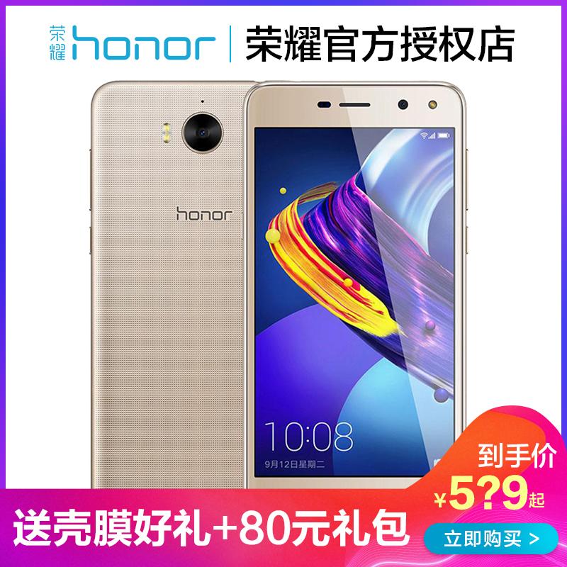低至549元honor-荣耀 畅玩6全网通4G老人智能手机7官方旗舰店正品A X7 C