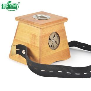 绿源堂竹制艾灸盒随身灸家用木制艾条盒温灸器具艾炙仪器妇科宫熏