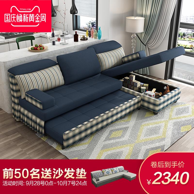 多功能沙发床可折叠两用推拉客厅双人现代简约小户型布艺沙发储物