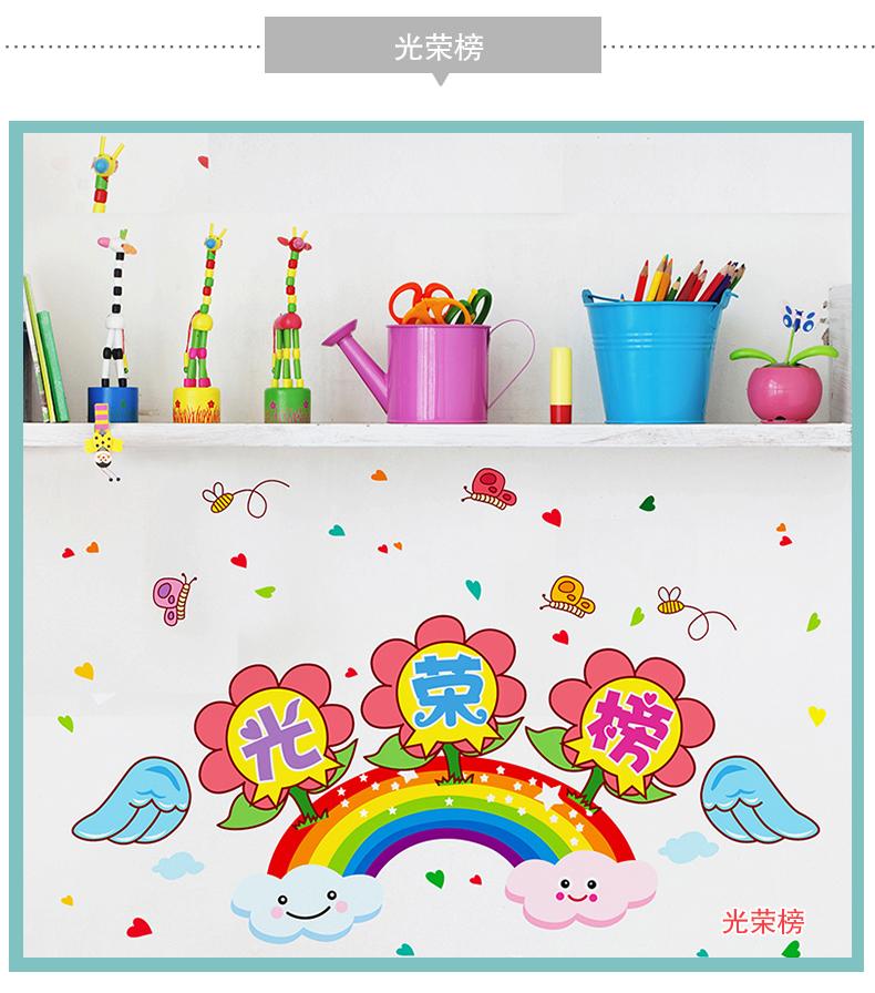 厂销身高墙贴纸贴画卡通儿童婴儿房间卧室幼儿园墙面背景装饰墙纸