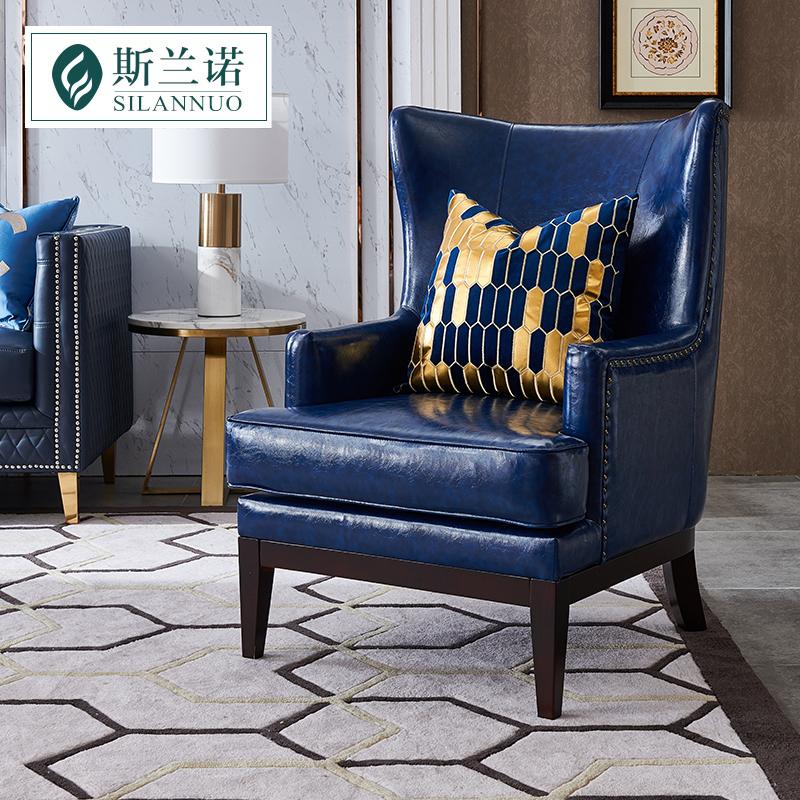 斯兰诺美式老虎椅沙发小户型乡村单人沙发高背油蜡皮老虎椅