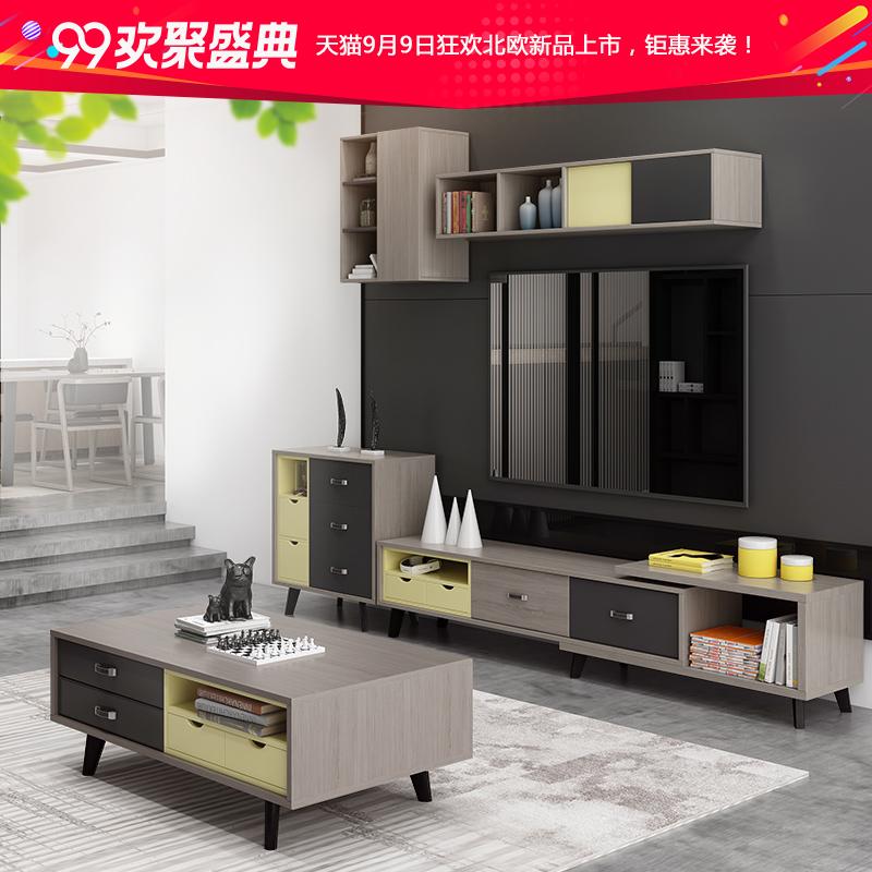 北欧茶几现代简约客厅小户型多功能升降茶几可伸缩电视柜组合套装