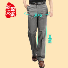 Casual pants Dillon Jones 6688