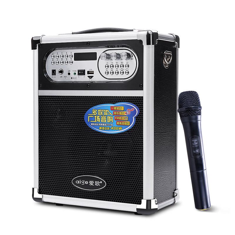 爱歌 Q78无线蓝牙音箱便携式户外唱歌迷你小音响移动低音炮播放器