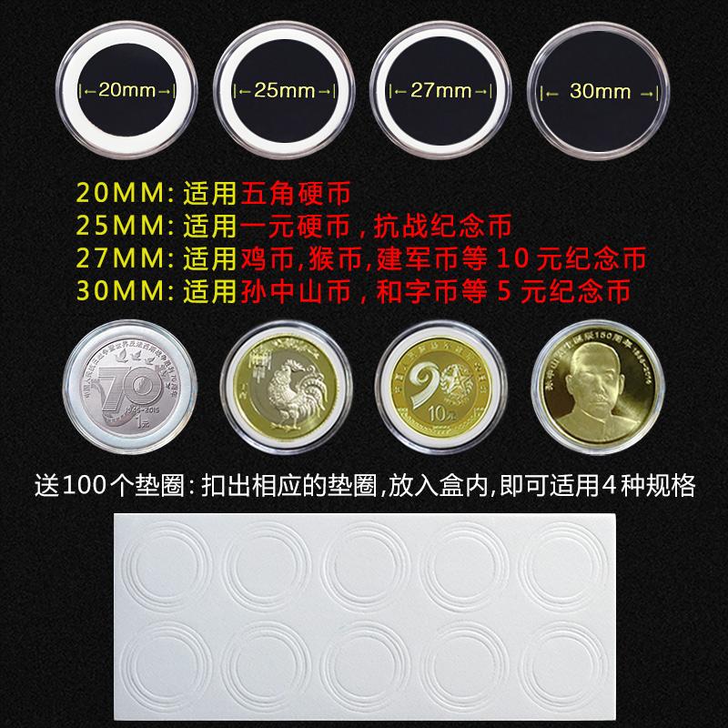 Коробка для нумезматики Цзяньцзюнь курица монеты 90-летие памятных монет защитный бокс в коврик для хранения круглая коробка собрания 30мм универсальная монета монета