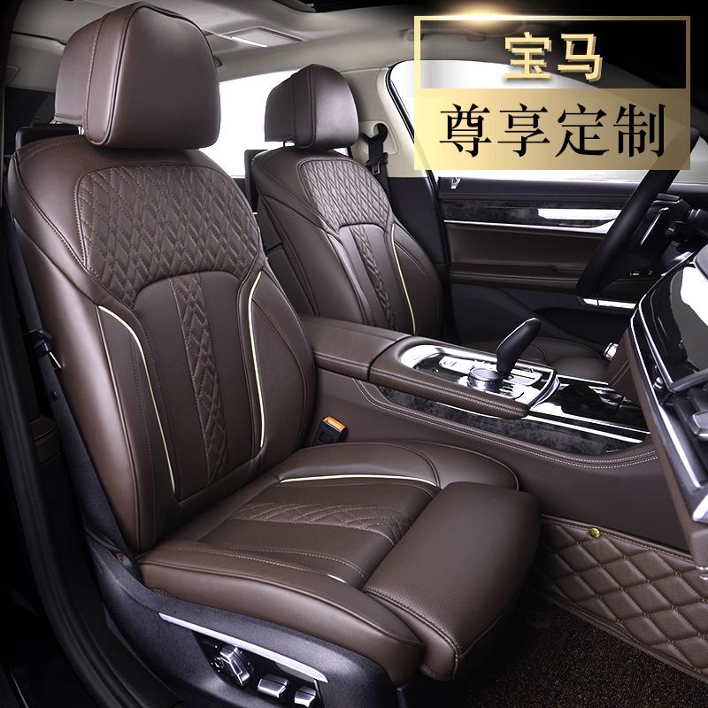 2018款宝马5系530真皮坐垫3系7系740 x3x5x6五系专用四季汽车座垫
