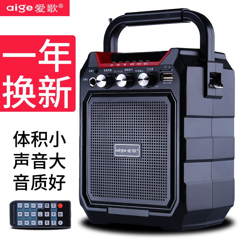 爱歌 S15无线蓝牙音箱音响迷你便携式插卡户外小音响低音炮播放器