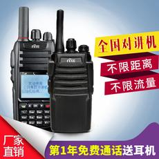 Рация T9800 5000