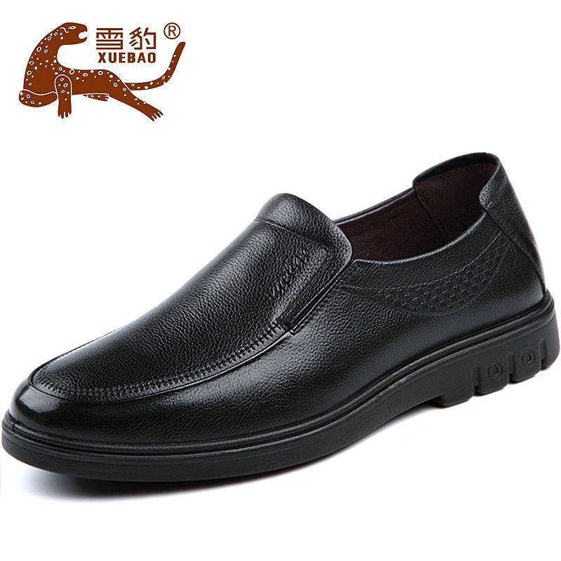 爸爸鞋子40男士50休闲60岁中年人秋天老人真皮软底皮鞋中老年男鞋