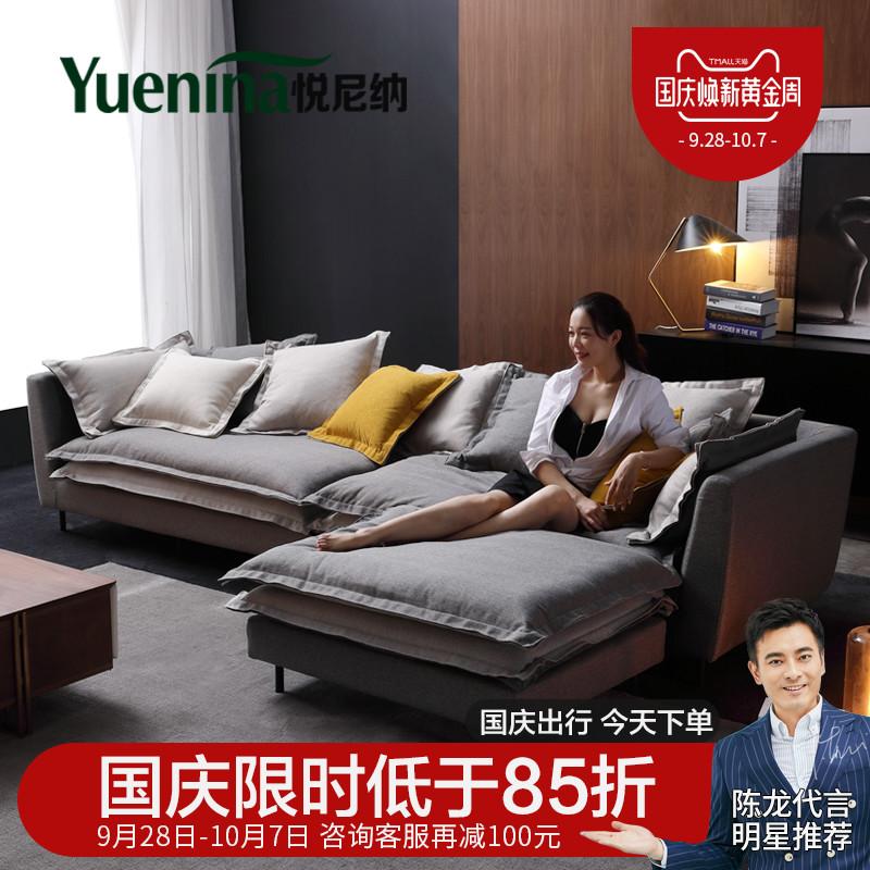 北欧羽绒沙发 组合可拆洗大小户型现代简约客厅棉麻三人 布艺沙发