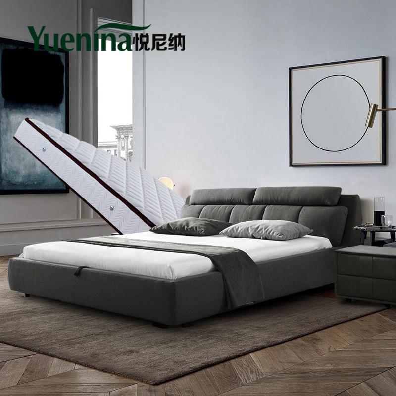 悦尼纳 北欧布艺床 小户型双人床床头柜组合现代简约卧室三件套餐