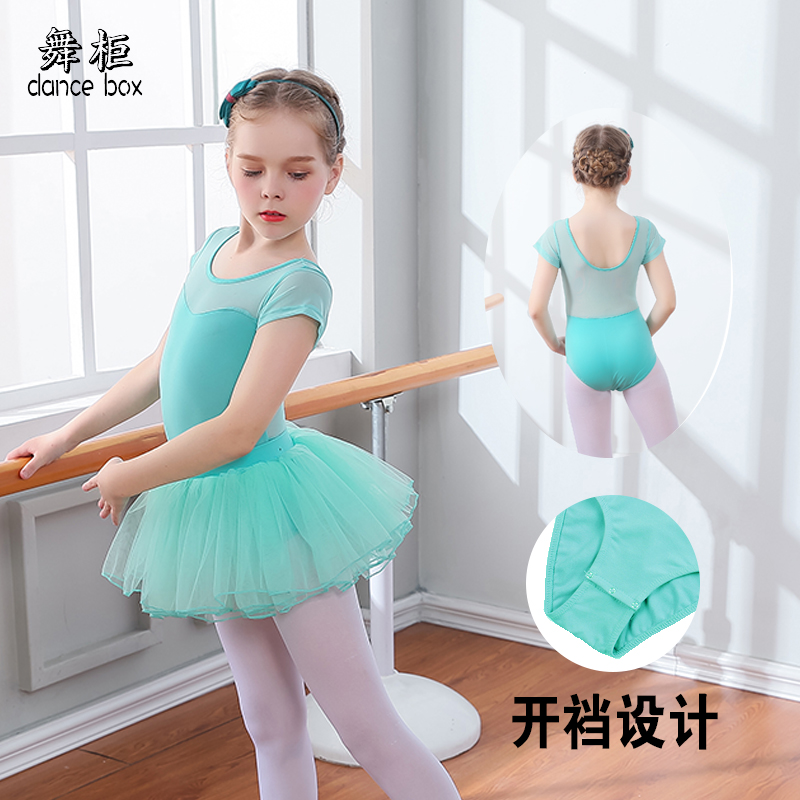 bff1c1e37 Nová gymnastika s krátkymi rukávmi vyhovuje detským tanečným šatám dievčatá  cvičia oblečenie detské tanečné oblečenie baletné obleky