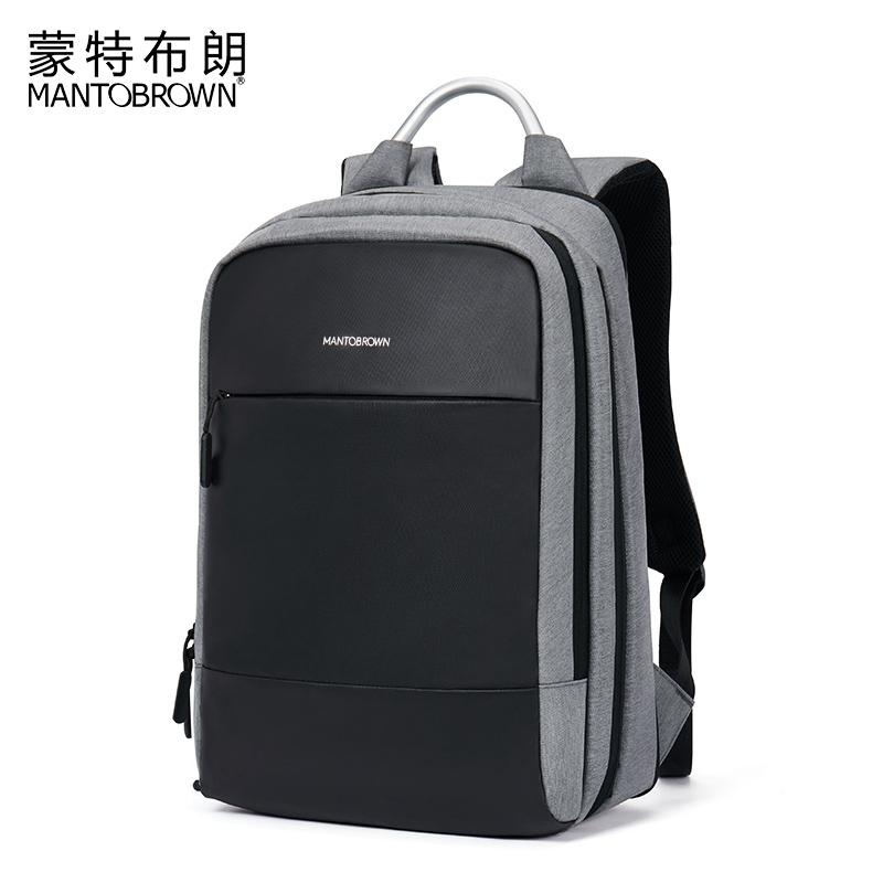 蒙特布朗双肩包男士时尚潮流背包男电脑旅行包休闲学生书包大容量
