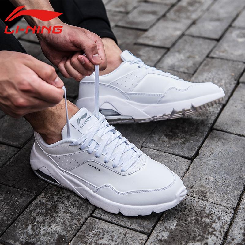 李宁休闲鞋男鞋板鞋减震半掌气垫小白鞋2018新款学生跑鞋运动鞋