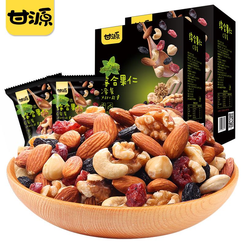 甘源 每日坚果综合果仁 800g(40小包)