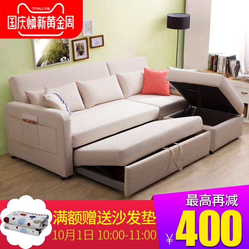 多功能沙发床小户型两用简约现代客厅贵妃折叠储物可变布艺省空间
