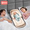 爱为你便携式床中床宝宝婴儿床多功能可折叠防压新生儿bb仿生床垫