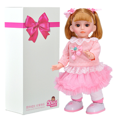 кукла Doris doll