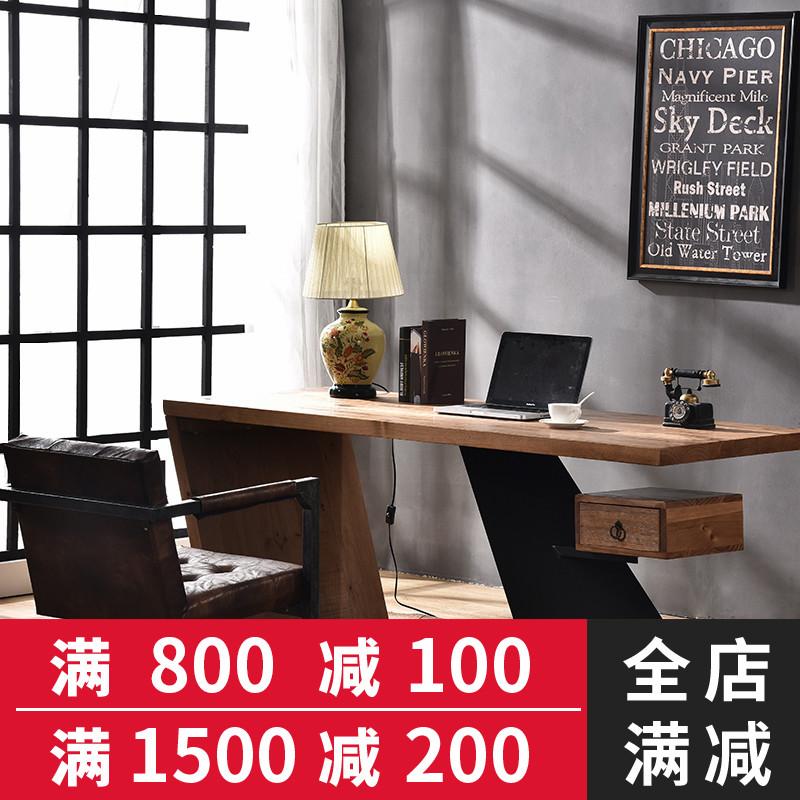 北欧风格书房办公桌艺术电脑桌台式家用现代简约经济型实木写字台