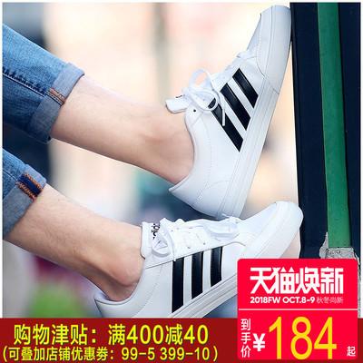阿迪达斯男鞋2018秋季新款NEO正品小白鞋运动鞋板鞋休闲鞋BC0130