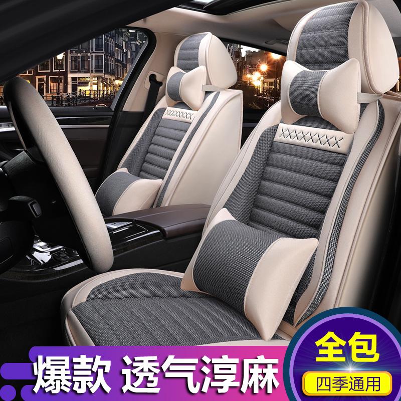 汽车坐垫四季通用全包围车坐垫汽车垫子坐垫座套布艺座椅座套座垫