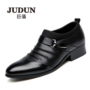 巨盾男鞋春夏季男士商务正装皮鞋 男真皮套脚男皮鞋镂空婚鞋子 男