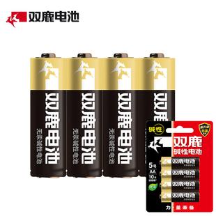 【双鹿】碱性电池5号7号共4粒装