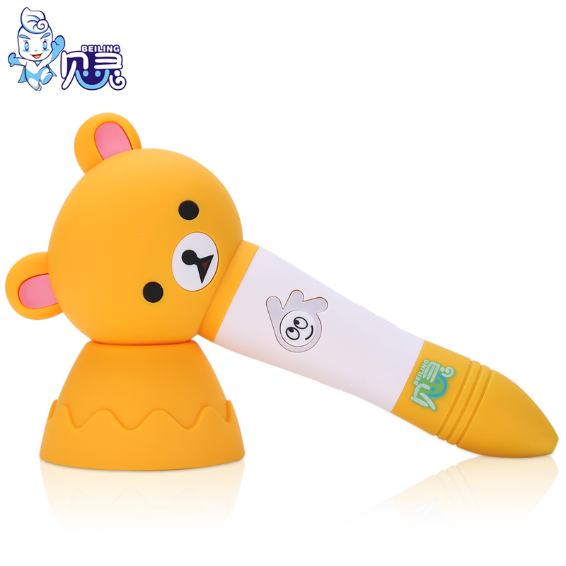 Baby learning computers, electronic posters Pui/ling B01 early childhood reading pen 0-3-6