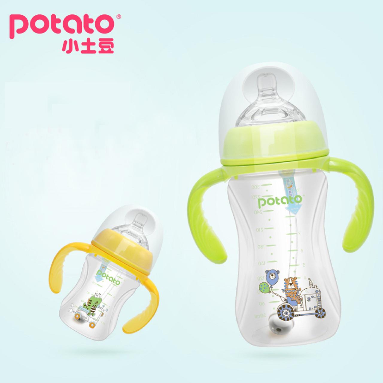 小土豆婴儿宽口径PP奶瓶防摔防胀气新生儿奶瓶带手柄吸管宝宝奶瓶