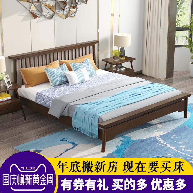 新中式床轻奢北欧床1.5小户型白蜡木1.8米全实木床简约双人床婚床