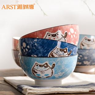 雅诚德 碗盘子家用日式餐具 吃饭碗个性可爱创意陶瓷碗碟组合套装