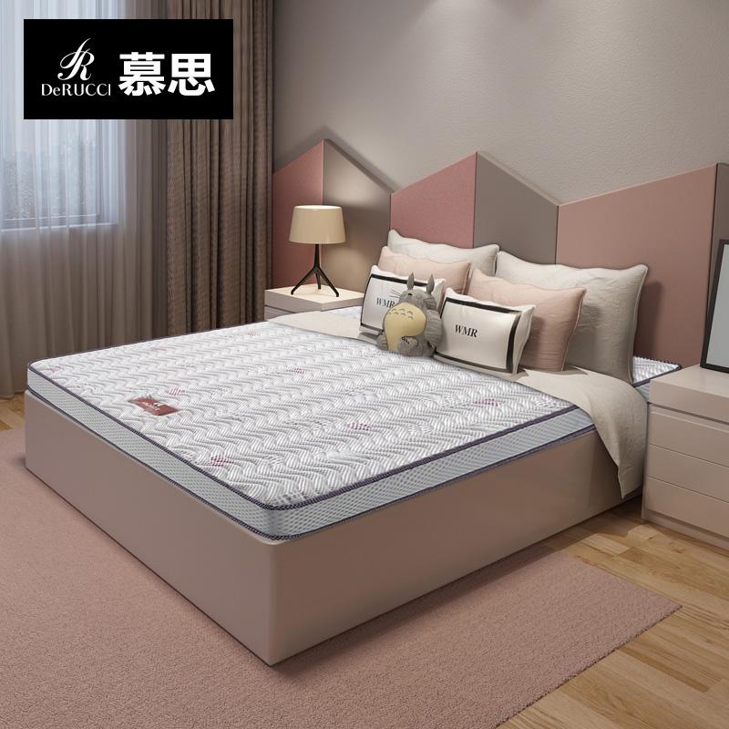慕思爱迪奇 弹簧床垫薄垫1.2米青少年 环保1.5m宜家儿童床垫12cm