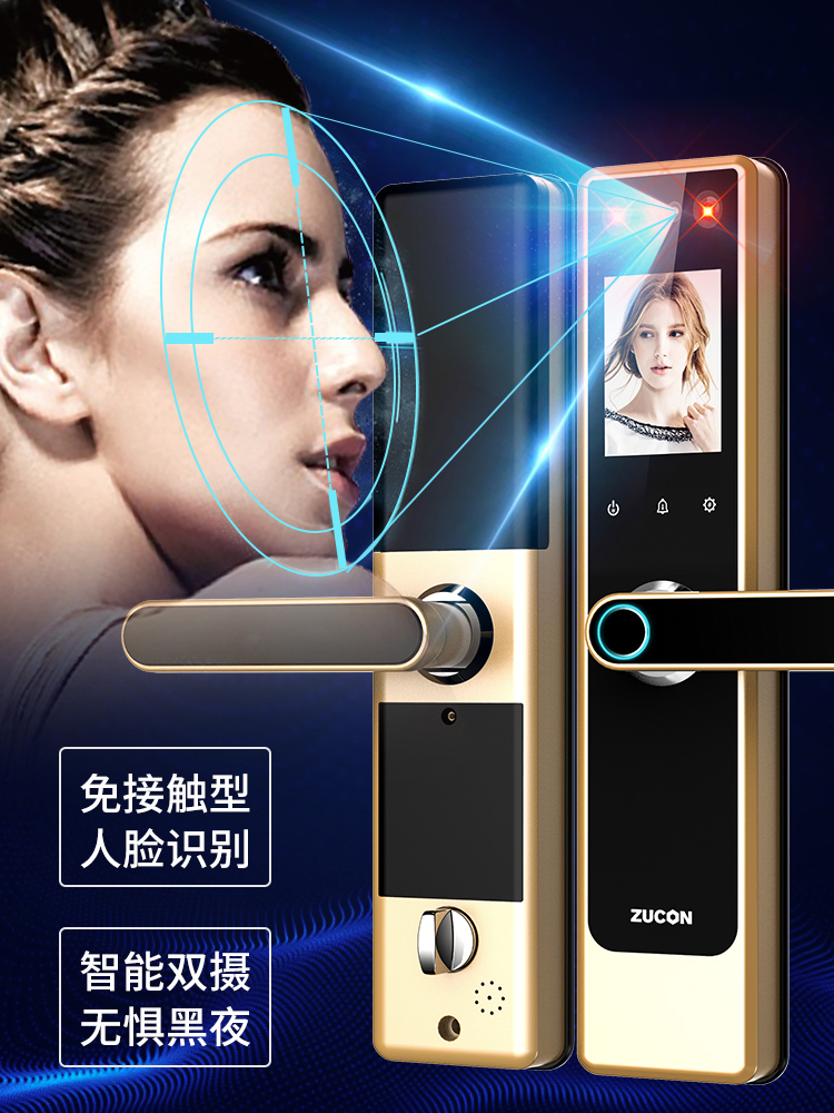 ZUCON F790R人脸识别指纹锁家用防盗门密码锁电子智能门锁防盗锁