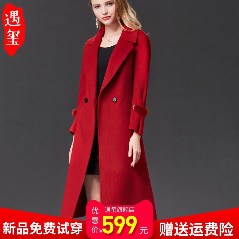 双面羊绒大衣女修身显瘦系带中长款100%羊毛秋冬款双面呢毛呢外套