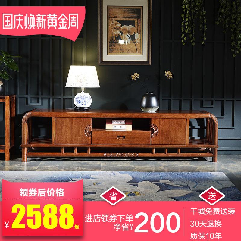 新中式实木电视柜 现代简约电视柜 客厅电视柜茶几多功能组合柜