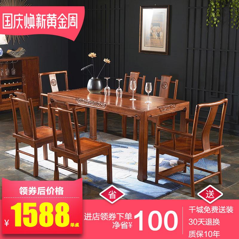 现代中式实木餐桌椅餐厅小户型家具简约现代原木饭桌椅组合